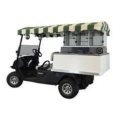Friends Helping Friends - Default Image of Beverage Cart